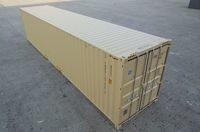 Фотография нового 45 футового контейнера